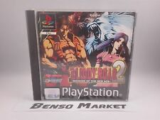 BLOODY ROAR 2 SONY PS1 PS2 PS3 PSX PLAYSTATION 1 3 ONE PAL EUR ITALIANO COMPLETO