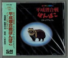 POMPOKO STUDIO GHIBLI Heisei Tanuki Gassen Raccoon Dog SM Records CD