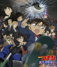ANIMATION SOUNDTRACK (KATSUO ONO)-DETECTIVE CONAN IJIGEN NO SPINER-JAPAN CD G50