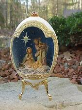 REAL Decorated Ostrich/Rhea Egg Vintage Fontanini Nativity Music Box