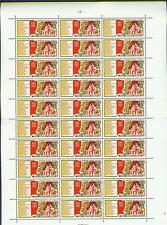 Russia 1976 Sc# 4476 Party propaganda for industry production full sheet 30 MNH