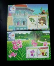 SINGAPORE' MINIATURE SHEET M/S STAMP SET-  1995 ORCHID SERIES 1991 /1993