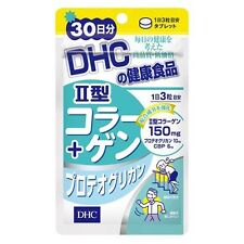DHC collagen and proteoglycan, 30 days (90 tablets), from Japan