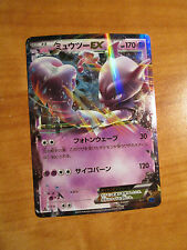 1st edition JAPANESE Pokemon MEWTWO EX Card XY8 Blue Shock Set 025/059 RR TCG