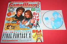 Magazine Game Wave DVD [vol°19] Famitsu Tekken 4 PS2 Final Fantasy XI *JRF*
