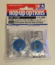 Tamiya 54130 TB-03D Aluminum Wheel Hubs (Brake Disc Shaped) NIP