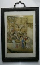 Vintage Chinese Antique Famille Rose Framed Porcelain Panel signed