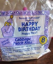 McDonalds HAPPY MEAL Toy Happy Birthday TRAIN 1994  # 8 CPK Cabbage Patch Kids