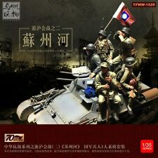 YFWW 1528 1/35 WWII Chinese Tank Riders - Battle of Shanghai [Resin Figure Set]