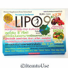 10 Caps LIPO 9 BURN SLIM Dietary Supplement Weight Loss Detox High Fiber Natural
