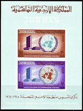 Jordanien Jordan 1965 ** Bl.20 Vereinte Nationen UNO United Nations