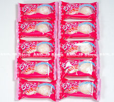 Japanese Foods Mochitto-ichigo 20pcs Strawberry Rice cake Mochi Dagashi Candy