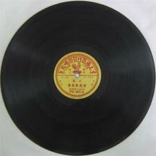 Shanghai Pathe 78 rpm Chinese Cantonese Record PTH. 10011