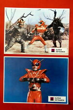 INFRA MAN JAPAN SCI-FI FANTASY SHAW BROTHERS 1975 2x RARE EXYU LOBBY CARDS