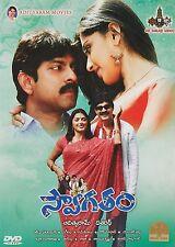 SWAGATHAM (JAGAPATHI BABU) - TELUGU INDIAN MOVIE DVD