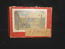 Playing Cards The Fifty-Three Stations of the Tōkaidō Utagawa Hiroshige Japan