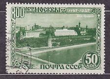 RUSSIA SU 1947(1956) USED SC#1139 50kop Typ #KB, View of Kremlin.