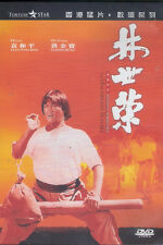 The Magnificent Butcher DVD Sammo Hung Yuen Woo Ping NEW R0 Eng Sub Remastered