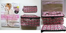 Paul & Joe Floral printed vanity bag 2pcs,cosmetic makeup bag train case pouch