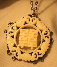 Handsome Large Scrolled Rim Oriental Creamy Openwork Pendant Necklace Good Luck