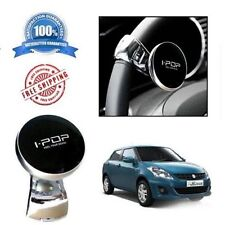 Car Power Steering Platinum Knob Spinner I-Pop Black Maruti Suzuki Swift Dzire
