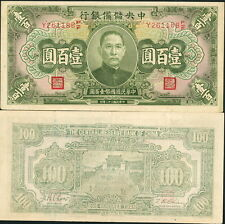 """CHINA 100 YUAN """"PUPPET STATE"""" CURRENCY BANKNOTE P-J21a IN VERY FINE!"""