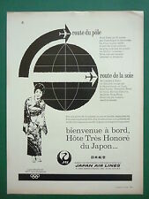 10/1963 PUB COMPAGNIE AERIENNE JAPAN AIR LINES JAL AIRLINE JAPON FRENCH AD