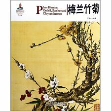 China Red: Plum Blossom, Orchid, Bamboo and Chrysanthemum (bilingual)