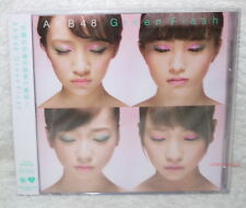 AKB48 Green Flash 2015 Taiwan Ltd CD+DVD (Type S Ver.)