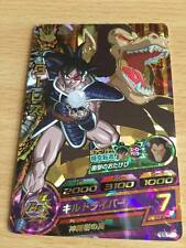 Carte Dragon Ball Z DBZ Dragon Ball Heroes Galaxy Mission Part 05 #HG5-CP8 Holo