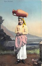BR39994 Tipi Cisiliani women femmes folklore costume italy