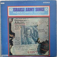 DISCO 33 GIRI - ZEMER RAN - ISRAELI ARMY SONGS
