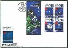 SOLOMON ISLANDS 2014  LUNAR NEW YEAR OF THE GOAT SHEET FIRST DAY COVER