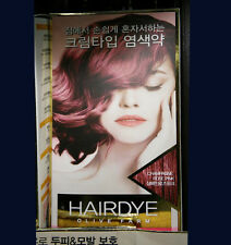 Hair dye Coloring Rose pink Cream Type Korea Contain Henna Treat Conditioning