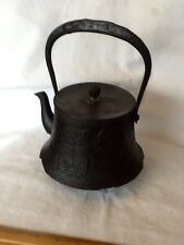 Japanese Antique Fuji Japanese Islands Cast Iron TETSUBIN Signed Kettle Teapot