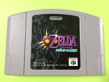 LEGEND OF ZELDA MAJORA'S MASK Nintendo 64 N64 Japanese game FREE Shipping USED