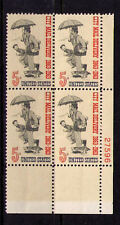 US USA Sc# 1238 MNH FVF PLATE# BLOCK City Mail Delivery Mail Carrier
