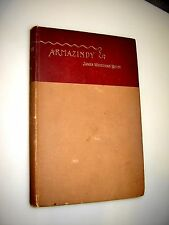 Armazindy; James Whitcomb Riley; First Edition; 1895; Frontispiece