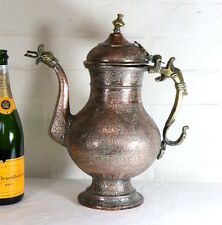 Large Antique Islamic Arabic Persian Ottoman Dallah Coffee Pot