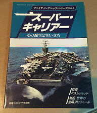 DELTA PUBLISHING TANK MAGAZINE SPECIAL SUPER CARRIER FIGHTING SHIP SERIES n°1