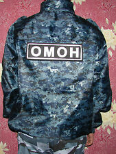 Genuine ALL Sizes Russian Police Spetsnaz OMON Officer Uniform Bomber Jacket