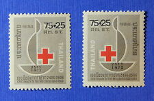 1973 THAILAND SCOTT# B43 - B44 MICHEL # 658 - 659 UNUSED NH              CS22445