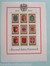 1000 years of Austria 1000 Jahre Österreich Autriche 976-1976 stamps Briefmarken