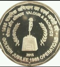 5 RS.-100 COINS LOT-GOLDEN JUBILEE 1965 OPERATION VALOUR  & SACRIFICE-2015-INDIA