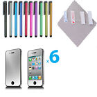 6x Mirror LCD Screen Protector Shield Cover for Apple iPhone 4S 4G 4