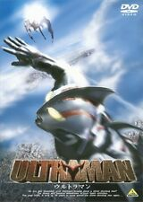 Ultraman: The Next (2004) DVD [NON-USA REGION 2] English Subs Official Japan
