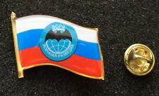 Russian ARMY  military intelligence russian flag BADGE pin   #74 sasa