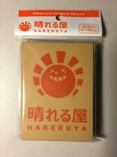 30x HARERUYA Gaming Deck Sleeves MTG Magic the Gathering KMC 30 Packs (Case) v3