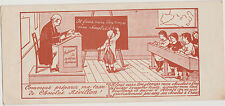 CARTE PUBLICITAIRE-CHOCOLAT REVILLON-SALLE DE CLASSE-ENFANTS-TABLES MULTIPLICAT.