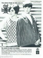 PUBLICITE ADVERTISING 116  1965  la pure laine peignée woolmark Le chat Botté
